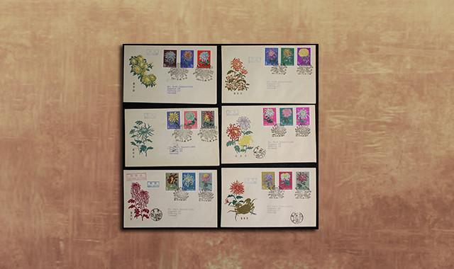 邮票类_特44菊花总公司首日封北京航空寄德国一套、加贴纪特票、普票八枚、销北京戳(部分印刷品)