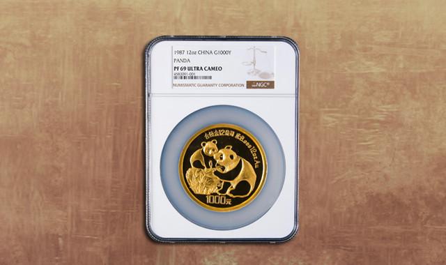 钱币类_1987年熊猫12盎司精制金币一枚(实铸量:2447枚、带盒、带证书、NGC PF69)