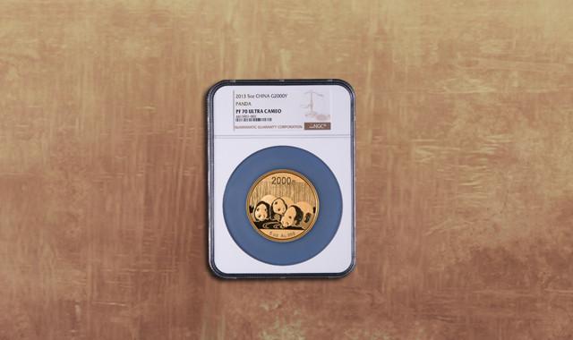 钱币类_2013年熊猫5盎司精制金币一枚(原盒、带证书、NGC PF70)