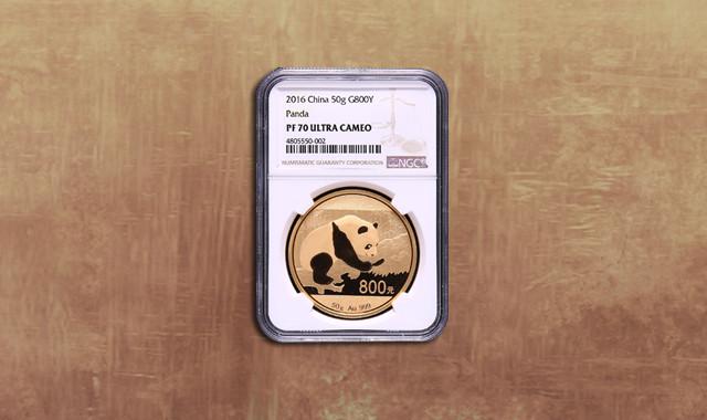 钱币类_2016年熊猫50克精制金币一枚(原盒、带证书、NGC PF70)