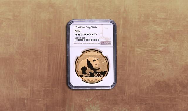 钱币类_2016年熊猫50克精制金币一枚(原盒、带证书、NGC PF69)