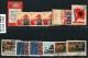 赵涌在线_邮票类_文11、N7旧各一套、文15公报旧三套、文票、编号票散票旧七枚(部分剪片)