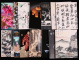 赵涌在线_文玩_北京诚轩、上海嘉泰、书画、瓷器工艺品等拍卖目录15本