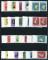 赵涌在线_邮票类_T29工艺美术新五套(部分带梅花标、边、连票)