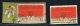 赵涌在线_邮票类_纪116(11-6)旧二枚、纪116(11-7)旧一枚(部分贴纸上、销海关戳)