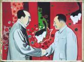 余友涵(1943-)《白猫与黑猫》(波谱系列)