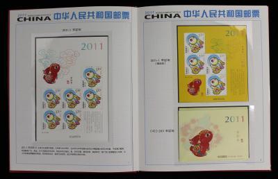 2011年小版张新全(带册、含小本票、赠送版小版张)图片