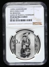 2015年近代国画大师徐悲鸿-和合二仙图1盎司精制银币一枚(带证书、NGC PF69)
