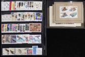 1987年邮票和型张新全