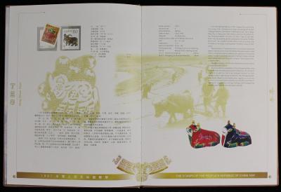 2010 2011 2012年邮票新全各一套 部分带边 直角边图片