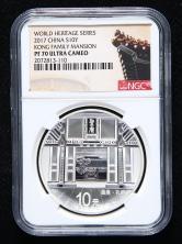 2017年世界遗产-曲阜孔庙、孔林、孔府30克精制银币一枚(原盒、带证书、NGC PF70)