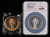 2017年千手观音5盎司精制银章、上海造币有限公司千手观音菩萨纪念大铜章各一枚,共二枚(直径:70mm、限铸量:199枚、铸造量:99枚、原盒、带证书、部分NGC PF69)