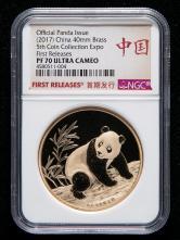 2017年上海造币有限公司发行第五届中国熊猫金银币收藏博览会黄铜纪念章一枚(直径:40mm、首期发行、发行量:99枚、带盒、带证书、NGC PF70)