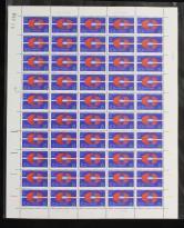 T145对撞机新250套(五版、连号60050-60054)