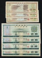 1979年中国银行外汇兑换券壹角五星水印二枚、火炬水印一枚、壹圆十枚,共十三枚