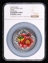 2011年辛卯兔年生肖5盎司精制彩银币一枚(原盒、带证书、NGC PF69)