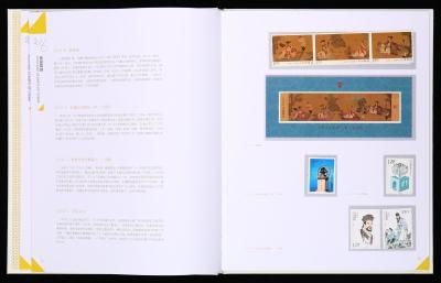 2011年邮票 型张新全 含小本票 赠送版 带册图片