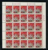 红军邮带厂铭直角边25连新一件(不通齿)