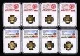 2008年第29届奥林匹克运动会流通纪念币八枚一套(NGC MS69、MS68、MS67)