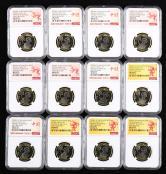 2016年丙申猴年生肖流通纪念币12枚(部分首期发行、部分早期发行、部分上海版、部分沈阳版、NGC MS69PL)