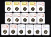 2016年丙申猴年生肖流通纪念币16枚(部分首期发行、部分早期发行、部分上海版、部分沈阳版、NGC MS69PL)