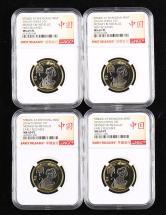 2016年丙申猴年生肖流通纪念币四枚(部分首期发行、部分早期发行、部分上海版、部分沈阳版、NGC MS69PL)