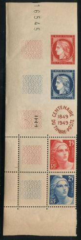法国1949年百年纪念邮票带数字新一套