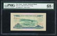 1966年越南纸钞一枚(DE021317、PMG 68EPQ)
