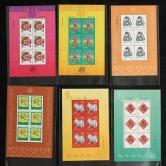 2001-2、2002-1、2003-1兑奖小版张新全各一版(同号)