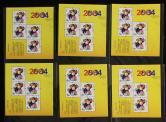 2004-1猴年赠送版小版张新全六版
