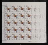 2004-1马年新100套(五版)