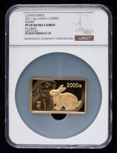 2011年辛卯兔年生肖5盎司长方形精制金币一枚(发行量:118枚、带盒、带证书、NGC PF69)