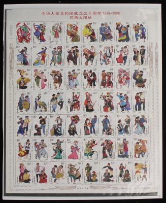 JT88年邮票和型张新全 部分带厂铭 数字 色标 直角边图片