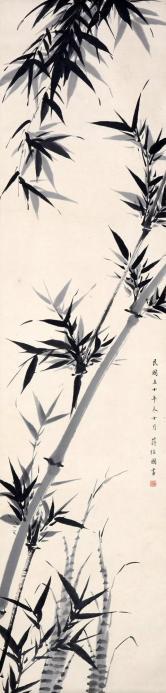 蒋经国 竹子