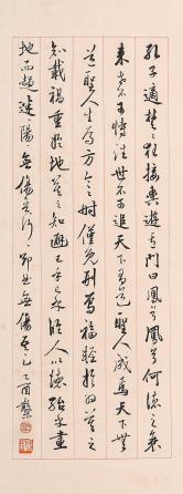 邓散木 行书诗