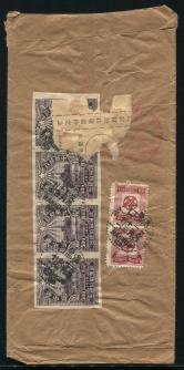 1950年汉口挂号寄上海封一件、贴华中区武汉解放纪念无齿500元四连一件、华中区五星图1000元双连一件、销2月13日汉口戳、上海落戳