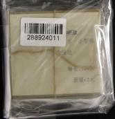 T106M熊猫型张新100枚(原封已拆)