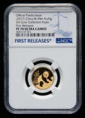 上海造币有限公司2017年第五届中国熊猫金银币收藏博览会3克金+1.1克银双金属章一枚(限铸量:135枚、首期发行、带盒、带证书、NGC PF70)