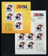 2004-1猴小版张、赠送版小版张新全各一版