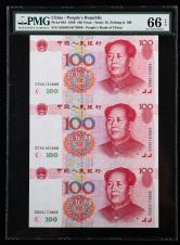 2000年世纪龙卡-1999年第五版人民币壹佰圆三连体钞一件(带册、带证书、PMG 66EPQ)