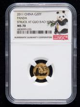 2011年熊猫1/20盎司普制金币一枚(NGC MS70)