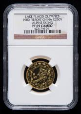 1980年第13届冬季奥运会-男子滑降16克加厚精制金币一枚(实铸量:360枚、NGC PF69)