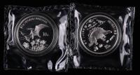 1995年恐龙27克精制银币二枚一套(带证书)