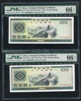 1988年中国银行外汇兑换券壹佰圆连号二枚(CP09988063-064、PMG 66EPQ)