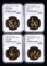 上海造币厂造1984年金鱼镀金纪念章四枚一套(直径:36mm、NGC PF69、PF66、PF65、PROOF DETAILS)