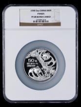 1990年熊猫5盎司精制银币一枚(NGC PF68)