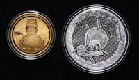 2005年郑和下西洋600周年精制彩金银币二枚一套(含1/2盎司金、1盎司银、原盒、带证书)