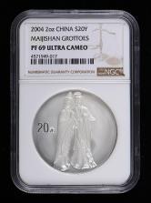 2004年中国石窟艺术麦积山2盎司精制银币一枚(NGC PF69、带盒、带证书)
