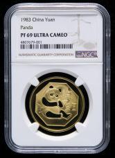 1983年熊猫12.7克精制铜币一枚(NGC PF69)