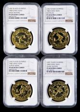 1980年第十三届冬季奥运会12克精制铜币四枚一套(NGC PF68)